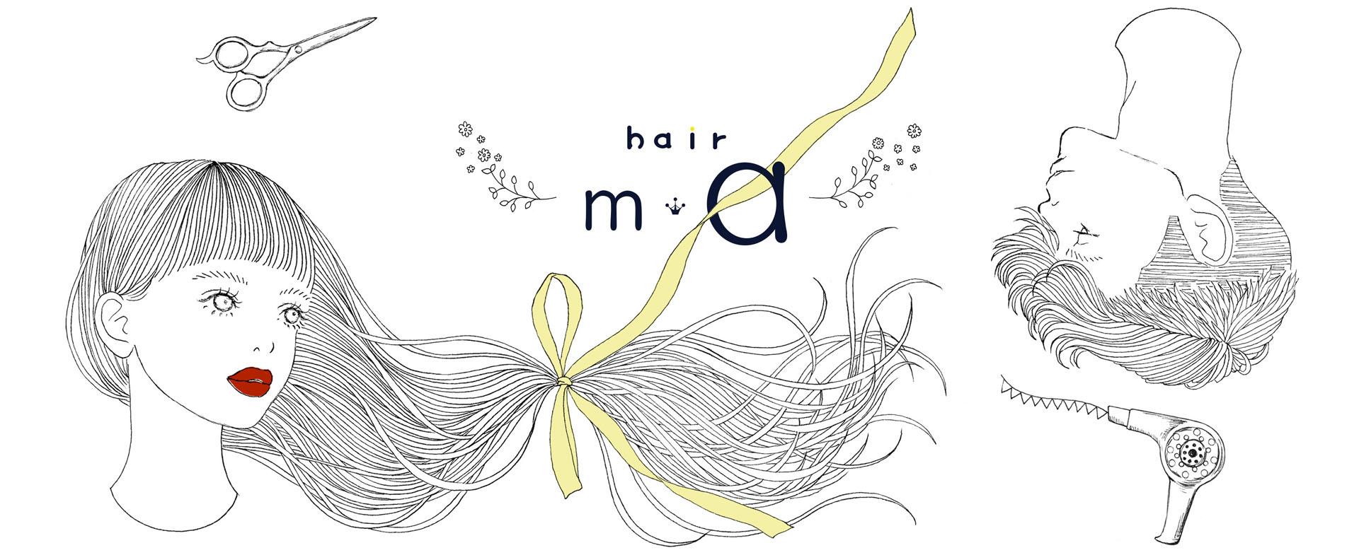 埼玉県ふじみ野市の美容室 hair m.a [ミナアリガトウ]